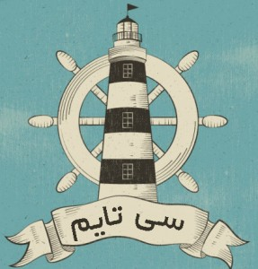 vintage-background-with-rudder-and-lighthouse_23-2147586423